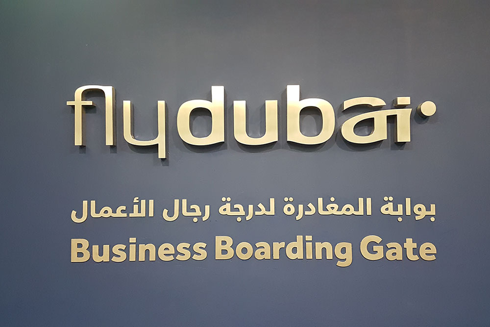 FlyDubai, Czech Republic, In-Time travels, Business Class, Prague, Sheikh Ahmed bin Saeed Al Maktoum